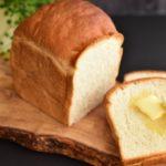 高級食パンで贅沢な時間を!アレンジ方法もご紹介
