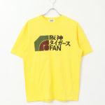阪神タイガース とアーバンリサーチのコラボシリーズ!販売店やデザインを調査!